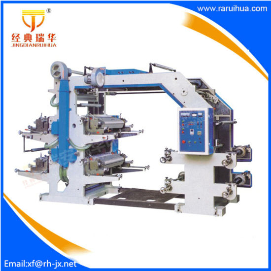 Color Registration Flexo Graphic Multipurpose 8 Printing Machine