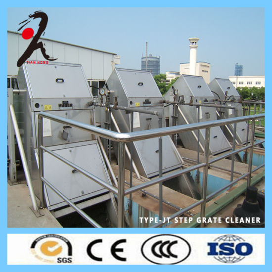 Sludge Dewatering Machine Type-Jt Step Grate Cleaner with High Quality