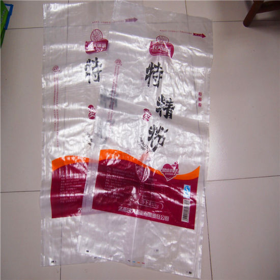PP Woven Bag with BOPP Film Printing pictures & photos