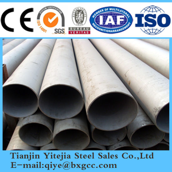 Factory Price Stainless Steel Pipe (304 321 316L310S) pictures & photos