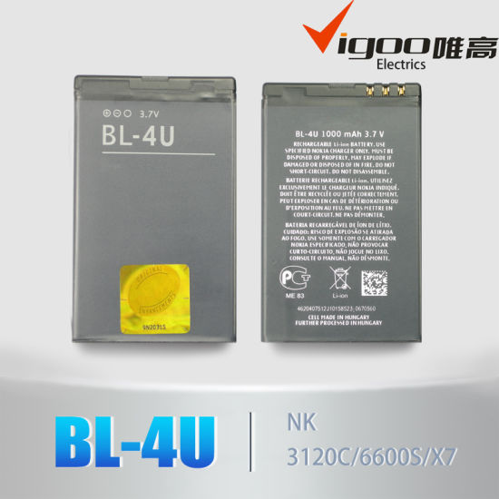 Mobile Phone Battery for Nokia Battery Bl-4u 1200mAh