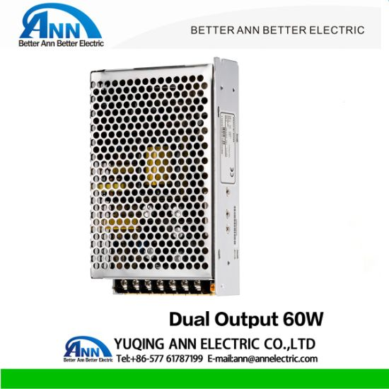 China Dual Voltage 120W LED SMPS Switching Power Supply, LED Power ...