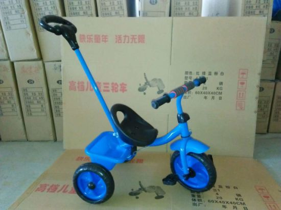 Children Toy Tricycle pictures & photos