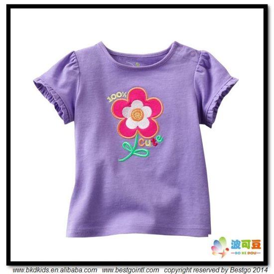 New Design Baby Garment Purple Toddler Girl T-Shirt