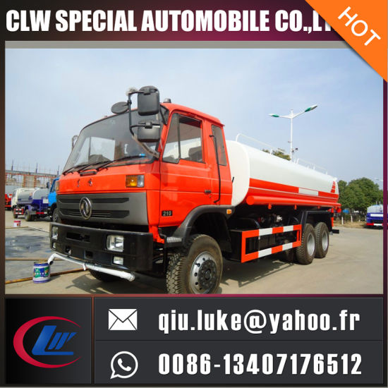 12cbm-18 Cbm Water spray Truck pictures & photos