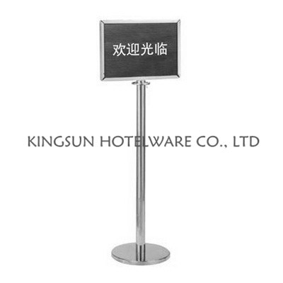 Bp230A Sign Stand Barrier Pole pictures & photos
