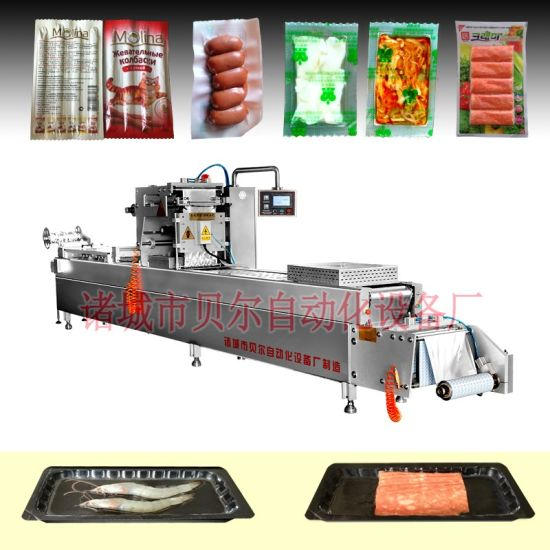 Ce Certified Film Thermoforming Vacuum Packaging/Packing Machine