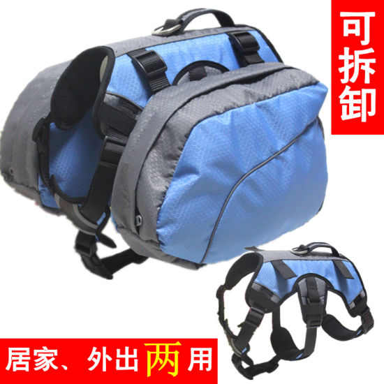 Dog Harness out Dog Wear Products with Backpack (YD636-3) pictures & photos