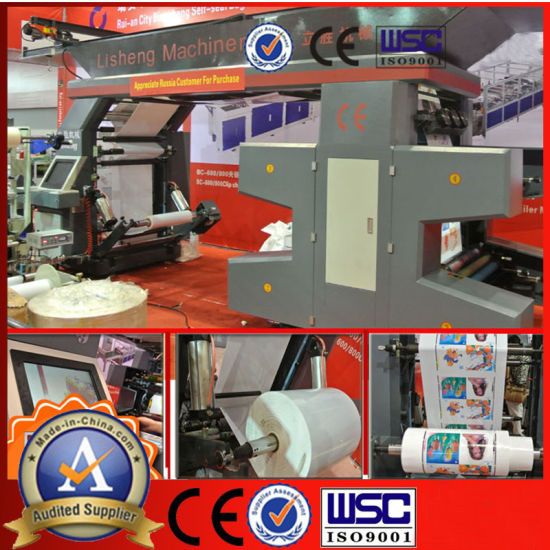 < Lisheng>High Precision High Speed Flexo Printing Machine with Ceramic Rollers pictures & photos