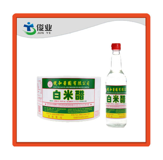High Quality White Rice Vinegar Bottle Sticker/Customized Printing Label