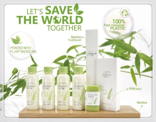 Eco Friendly High Quality Mini Travel Bottle Shampoo Sets/Hotel Bathroom Amenities Suppiler pictures & photos