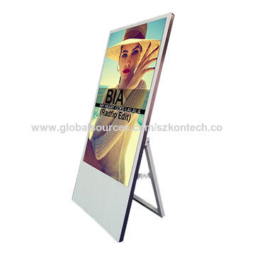 LCD Display Digital Signage Commercial Display Advertising Display pictures & photos