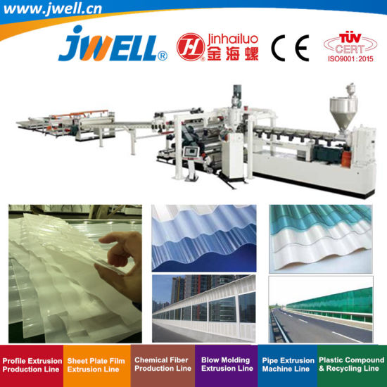 Jwell PP|PC Plastic Corrugated Sheet Recycling Making Extruder Machine Applicable Workshop|The Vehicle Shed|The Heat Insulation Awning