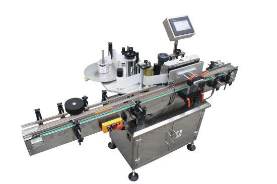 Automatic Round Glass Bottle Adhesive Labeling Packing Machine Shanghai China