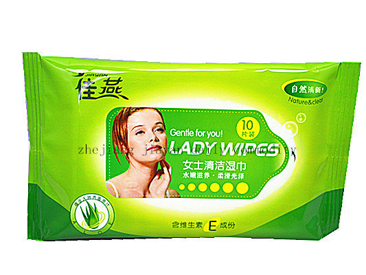 10PCS Female Facial Cleaning Wipes (JWF010)