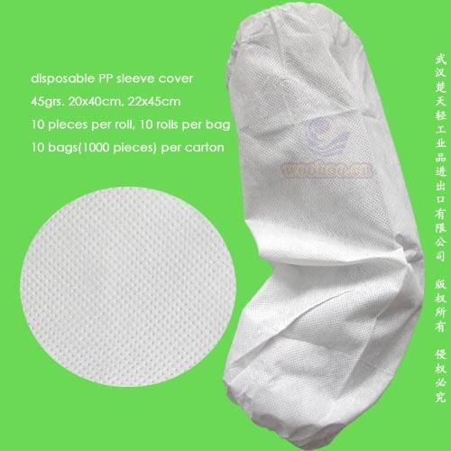 Disposable PP Oversleeves
