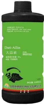 Dati-Allin Fungicide