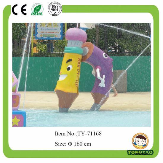 2017 Popular Splash Pad Equipment Children Play Toys Fiberglass Water Toys  (TY-71168)