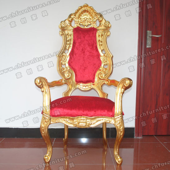 Golden Wood Royal Arm Chair (YC K001)
