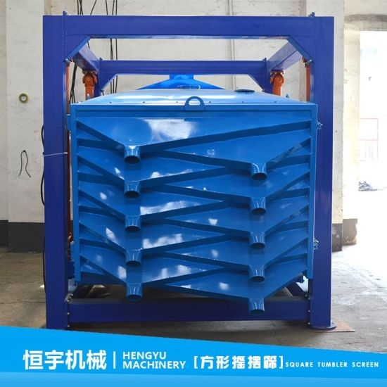 Casting Sand Ceramic Sand Frac Sand Gyratory Sifter