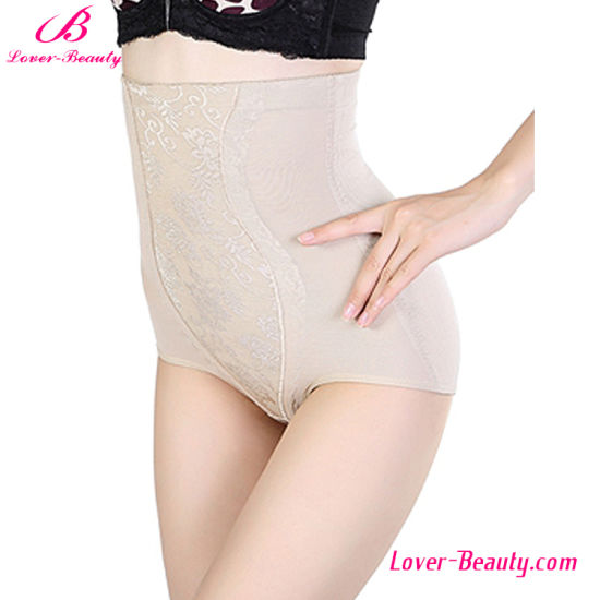 e4e99c1a79c1 Classic Nude Large Size High Waist Butt Lift Panty Girdle - China Girdle,  Underwear | Made-in-China.com