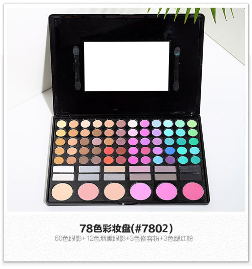 78 Colors Makeup Color Eyeshadow Palette Cosmetics pictures & photos