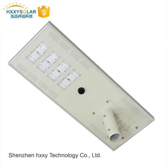 Outdoor All in One Integrated Solar LED Street Light 100W