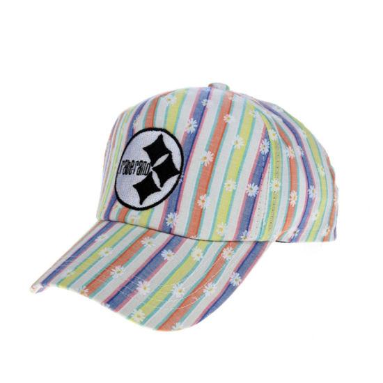 59e827bf91e China New Cap Fashion Design Baseball Hat Wholesale - China New Cap ...