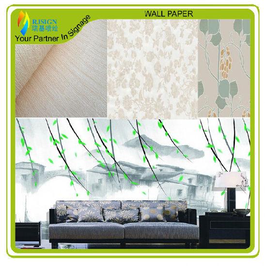 image regarding Printable Wall Paper identified as China Anti Wove Wall Paper -Printable Wall Address - China