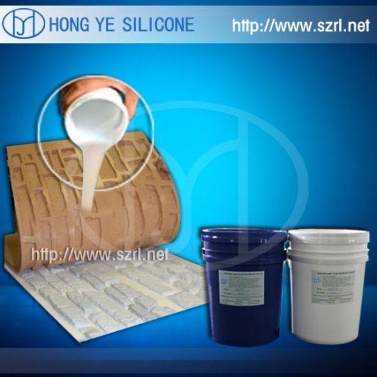 Silicone Rubber for Silicone Mold