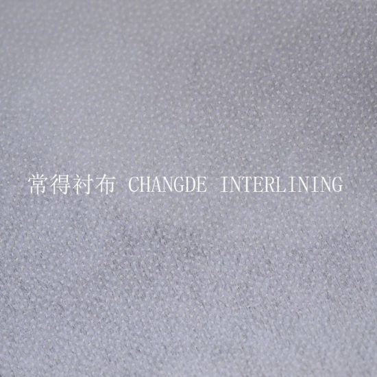 Thermal Bonding Nonwoven Fusible Interlining