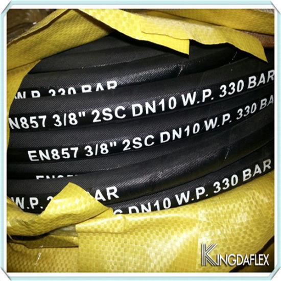Two Wire Reinforced Flexible High Pressure Industrial Hydraulic Rubber Oil Hose En857 2sc