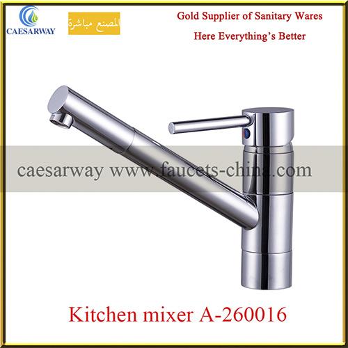 Long Spout Single Lever Water Kitchen Faucet