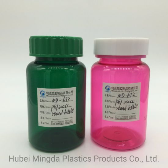Supply 200ml High Quality Pet/HDPE for Medicine/Food/Health Care Products