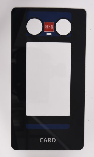 Adhesive PMMA/Pet/PC Front Panel Graphic Overlay