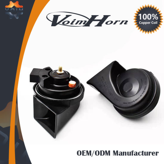 Professional Auto Accessory Hella Snail Horn Dual Tone Horn for Car