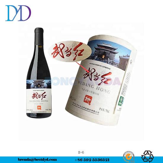 Custom Printing Self-Adhesive Bottle Label Label Beverage Bottle Stickers