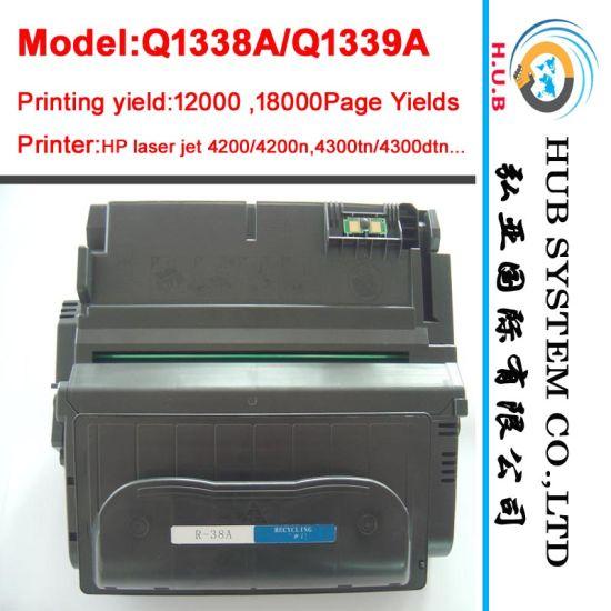 Wholesale Black Laser Cartridge for HP Toner Q1338A/Q1339A (Compatible&New)