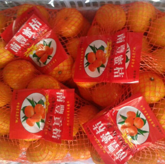 Good Quality Fresh Sweet Baby Mandarin From Factory pictures & photos