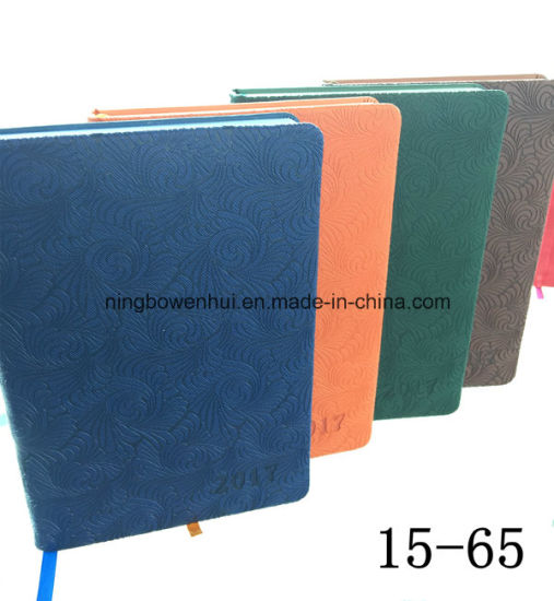 2017 Popular Custom Logo PU Leather Diary Notebook From Manufacturers pictures & photos