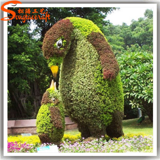 China Artificial Boxwood Hedge Animal Artificial Plants Topiary for ...