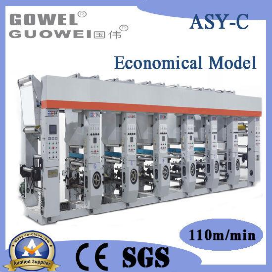 Asy C Economical Medium Speed 8 Color Gravure Printing Machine For Plastic Film In 110m Min