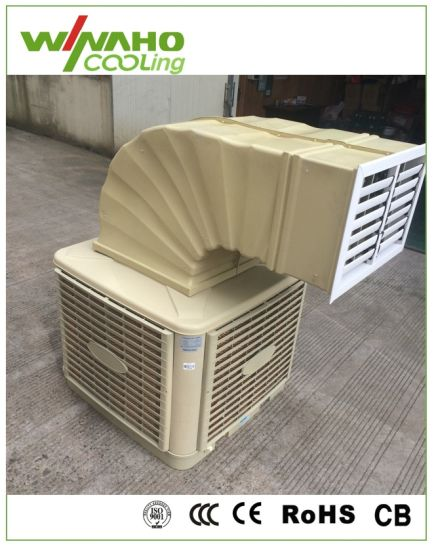 HVAC System Industrial Central Air Cooler Cheiller Evaporative Air Conditioner pictures & photos