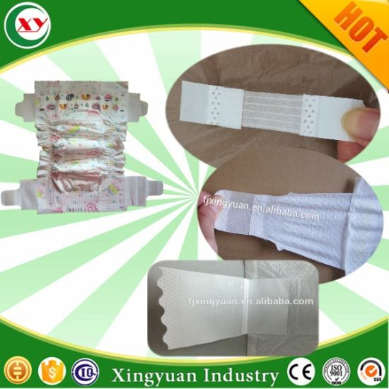Velcro Tape for Diapers Raw Material