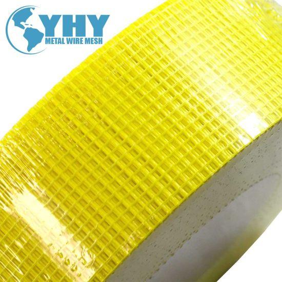 """Waterproof Material Fiberglass Mesh Drywall Tape 1-7/8"""" X 300'"""