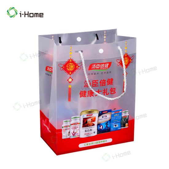 Eco Friendly Customized Plastic Bag for Pet Food