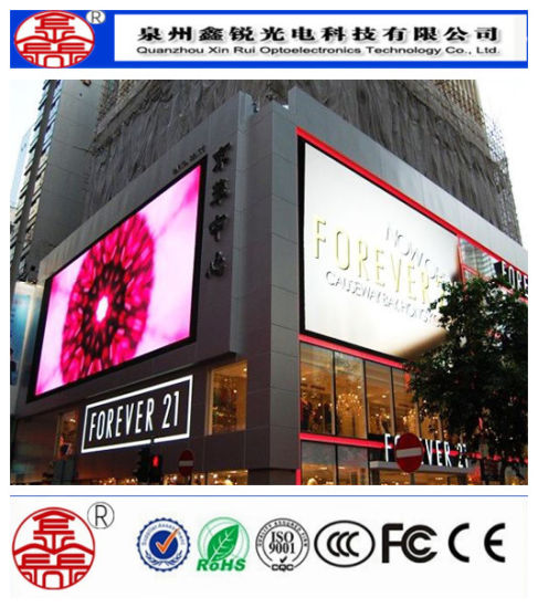 P8 Outdoor LED Digital Display Advertising Wholesale High Brightness Waterproof Panel Reliable-Products P8 Video Screen LED Display for Outdoor-Advertising
