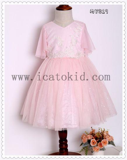 e2fc8b378957 European Style Wholesale Wedding Pink Princess Appliqued Tulle Girl Dress