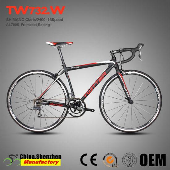 Superlight 2400-16speed 44cm~54cm Aluminum Racing Road Bicycle