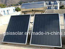 2016 Hot Flat Plate Solar Water Heater System pictures & photos